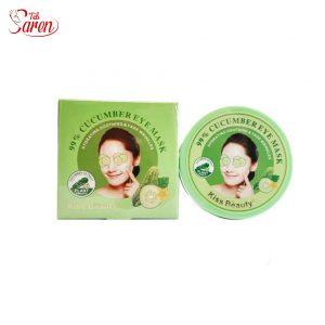 Kiss Beauty 99% Cucumber Hydrating Eye Mask