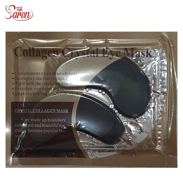 ماسک زیر چشم کلاژن کریستالی مشکی Collagen Crystal Eye Mask
