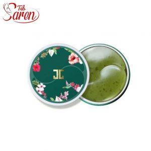 Dsiuan Green Tea Lady Eye Mask